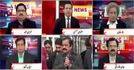 News Center (Rana Sanaullah Ki Giraftari) – 1st July 2019
