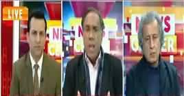 News Center (Saniha Sahiwal, JIT Kia Kar Rahi hai) – 22nd January 2019