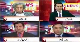News Center (Shah Mehmood Qureshi Vs Jahangir Tareen) – 1st April 2019