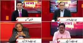 News Center (Shahbaz Sharif Allegations on NAB) – 17th October 2018
