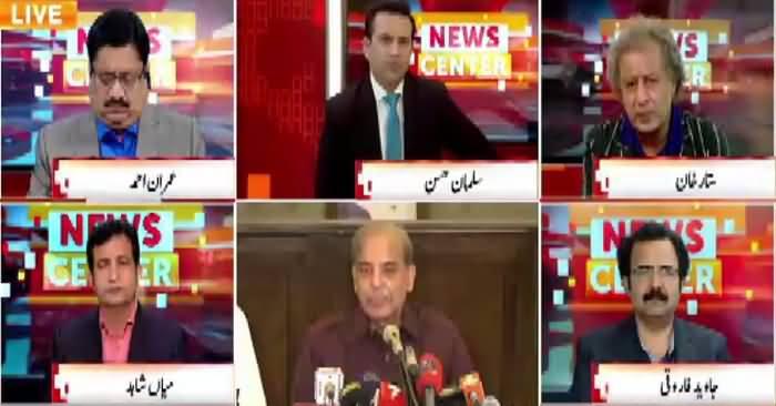 News Center (Sharif Family Ke Liye Mazeed Mushkilat) – 15th July 2019