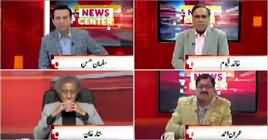 News Center (Should NAB Investigate on This Issue) – 18th October 2018