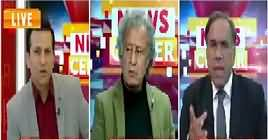 News Center (Sindh Assembly Mein Joor Toor) – 31st December 2018