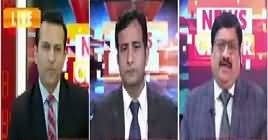 News Center (Sindh Hakumat Mein Tabdeeli Ki Baatein) – 16th January 2019