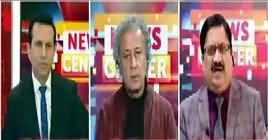 News Center (Speaker Sindh Assembly Arrested) – 20th February 2019