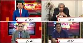 News Center (Supreme Court Mein Case Ki Karwai) – 1st October 2018