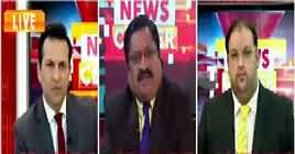 News Center (What Is MQM Thinking) – 3rd January 2019