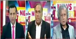 News Center (What MQM Wants From Govt) – 12th February 2019