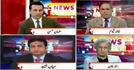 News Center (When Shahbaz Sharif Will Come Back?) – 30th April 2019