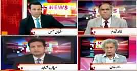 News Center (When Shahbaz Sharif Will Come Back) – 6th May 2019
