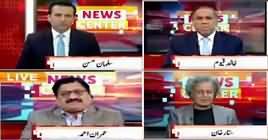 News Center (Will Govt Bring Ishaq Dar Back) – 19th June 2019