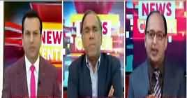 News Center (Will Saad Rafique Be Member of PAC?) – 4th February 2019
