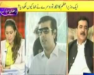 News Eye - 10th July 2013 (Ek Wazir-e-Azam Ka Inkaar Tu Dosray Nay Khat Kyun Likh Diya?)