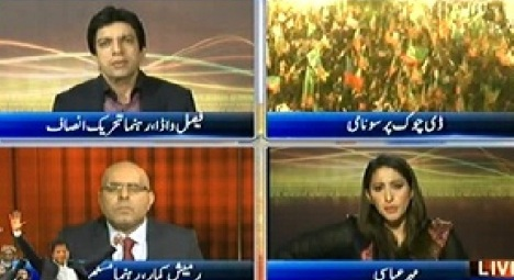 News Eye (11 May Special Transmission) 9PM to 10PM - 11th May 2014