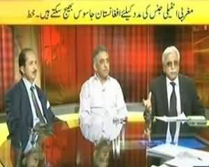 News Eye - 11th July 2013 (BBC Ki Documentary...Kya Yeh Bhi Media Trail Hai ?)