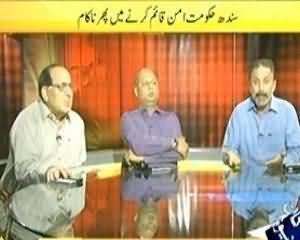 News Eye - 17th July 2013 (Sindh Hukumat Aman Qaim Karnay May Phir NaKaam)