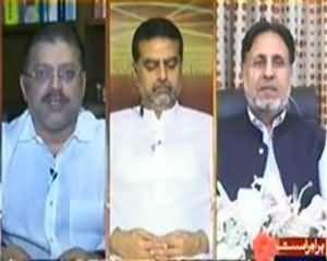 News Eye  - 18th June 2013 (Sindh Kay Aman Kay Liye 63, 48 Arab Mukhtis...)