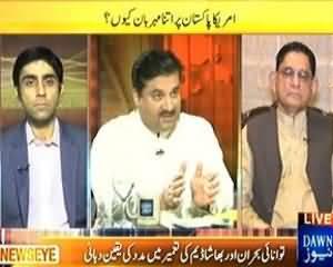 News Eye - 1st August 2013 (America Pakistan Par Itna Meharban Kyun ?)