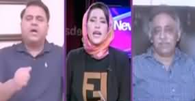 News Eye (2019 Ka Saal Kaisa Raha?) - 31st December 2019