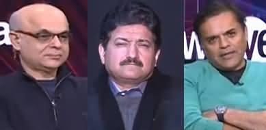 News Eye (2020 Pakistan Ke Liye Kaisa Raha) - 31st December 2020