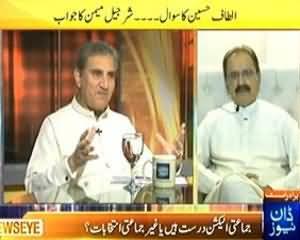 News Eye - 20th August 2013 (Altaf Hussain Ka Sawal...Sharjeel Memon Ka Jawab)