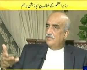 News Eye - 21st August 2013 (Dehshat Gardi Kay Khatmay Kay Liye Oposition Kya Kirdaar Ada Kare Gi??)