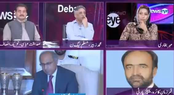 News Eye (228 Arab Ke Tax Maaf, Kis Kis Ko Nawaza) - 2nd September 2019