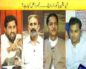 News Eye - 22nd July 2013 (Jaltay Karachi Ka Pursan-e-Haal Kaun ?)