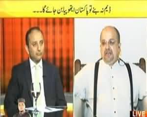 News Eye - 23rd July 2013 (Mulk Ki Halat WAPDA Jaisi Hai...)