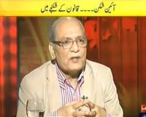 News Eye - 24th June 2013 (Musharaf Ka Khuda Hafiz...? )