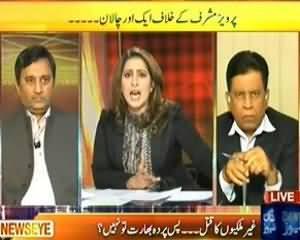 News Eye - 25th June 2013 (Parvez Musharaf Kay Khilaf Iak Aur Challan)