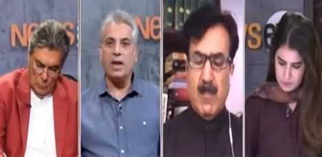 News Eye (3 Years of PTI Government, How Successful, How Many Failed?) - 26th August 2021