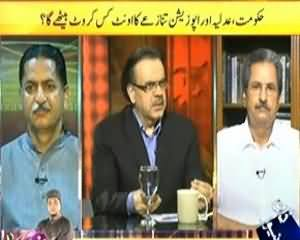 News Eye - 31st July 2013 (Opposition Parties Ki Adliya Par Tanqeed...Maqasid Kya Hai?)