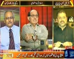 News Eye  - 3rd July 2013 (Ek Aur Wazir-e-Azam Soli Charnay Say Bach Gaya)