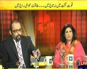 News Eye - 4th July 2013 (Quwat Takhat May Na Taaj May...Taqat Awami Raj May)