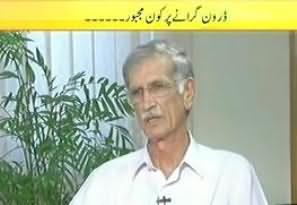 News Eye - 6th June 2013 (Drone Giranay Par Kun Majboor )