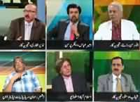 News Eye 8PM to 9PM (Local Bodies Election Special) – 31st October 2015