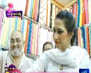 News Eye - 8th August 2013 (Chand Raat Mubarak)
