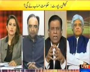 News Eye - 9th July 2013 (Commision Report: Hukumat Hisab Lay Gi ?)