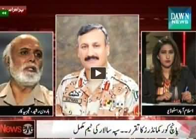 News Eye (A Great Show of PTI in Karachi, Jaag Sindhi Jaag) - 22nd September 2014