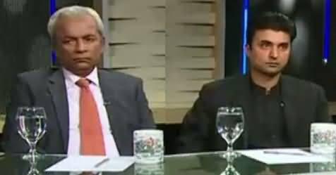 News Eye (Ab Punjab Mein Bhi Operation Hoga?) – 14th February 2017