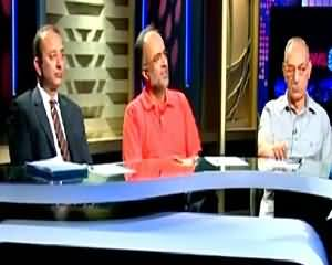 News Eye (Action Against Corrupt Elements) - 16th July 2015