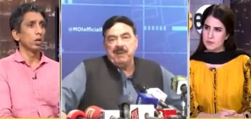 News Eye (Afghan Calls Back Ambassador From Pakistan) - 19th July 2021