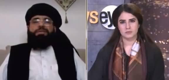 News Eye (Afghan Taliban Spokesman's Exclusive Interview) - 16th July 2021