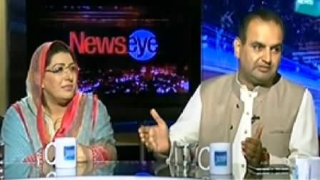 News Eye (After PTI, Now PPP is Going to Hold Jalsas) – 1st October 2014