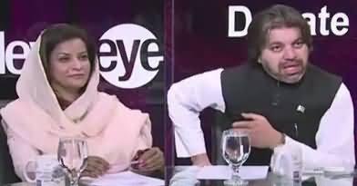News Eye (Ahsan Iqbal Per Hamla) – 7th May 2018