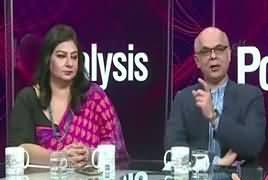 News Eye (Aik Sehafi Ki Zindagi Ko Khatraat) –4th September 2017