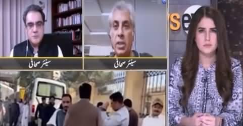 News Eye  (Ali Zafar Report: Jahangir Tareen Got NRO?) - 18th June 2021