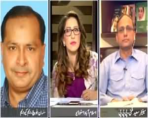 News Eye (Allegations on MQM, Is It Media Trial?) – 25th June 2015