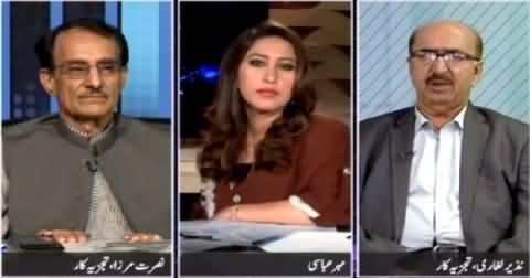 News Eye (Altaf Hussain Disowns Ishrat-ul-Ibad) – 22nd April 2015